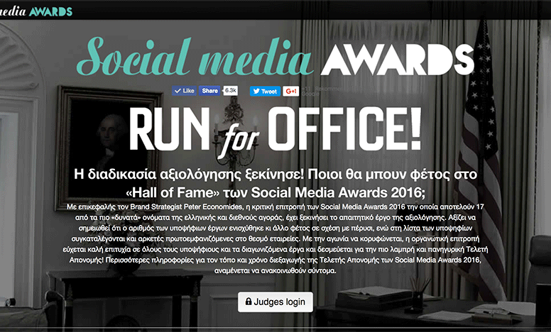 Social Media Awards Greece 2016